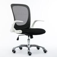 折叠椅子现代简约懒人省空间椅逍遥椅办公家用小型靠椅升降电脑椅