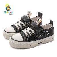 芭芭鸭儿童小白鞋男童板鞋女童休闲鞋2020春季新款运动鞋韩版潮鞋