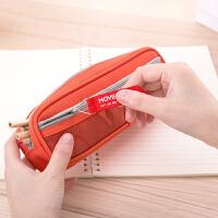 得力66762清新帆布笔袋简约大容量学生文具袋高初中多功能铅笔盒