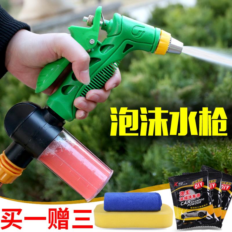 洗车神器高压水枪家用冲车套装汽车压力工具浇花水管软管水抢喷头