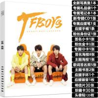 tfboys我们的时光专辑王俊凯王源易烊千玺写真集周边海报明信片全新写真套装