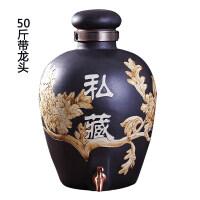 景德镇陶瓷酒瓶酒具泡酒坛子20斤30斤50斤酒缸带龙头药酒瓶酒罐