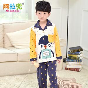 阿拉兜春季纯棉长袖开衫卡通儿童睡衣 男童男孩宝宝家居服套装 3492