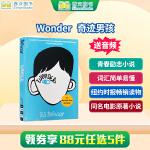 顺丰包邮 英文原版章节书 Wonder 奇迹男孩 英文版小说书 励志青春书籍 众多老师推荐 少年小说 主题为勇敢