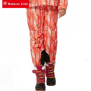 探路者童装 女童风格系列套绒冲锋裤
