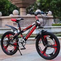 儿童自行车6-15岁学生18/20/24寸一体轮双碟刹减震21速变速山地车 其它