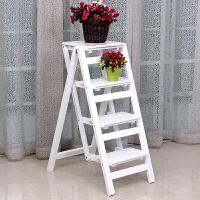 实木家用折叠梯楼梯椅梯凳加厚室内登高小梯子创意三步爬梯
