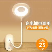 LED护眼台灯学生学习宿舍夹子USB充插两用床头书桌写字阅读小夜灯