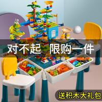 �和��e木桌子多功能��犯叻e木拼�b玩具益智力�幽X大�w粒拼�D�Y物