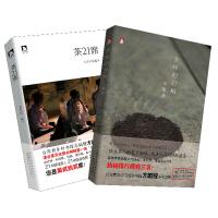 �_�成�沼���^茶事精品系列(茶味的初相+茶21席)-在茶道�鲋行扌校��_�持�名茶人李曙�、古武南茶文化力作