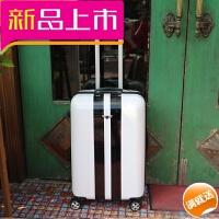 韩版个性行李箱男24寸学生潮复古拉杆箱万向轮女登机箱旅行箱皮箱 白底黑条 20寸