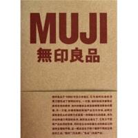 【二手书9成新】MUJI无印良品,无印良品,朱锷,广西师范大学出版社