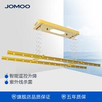 【限时直降】JOMOO九牧多功能智能电控升降晾衣架紫外线杀菌LED照明LA015