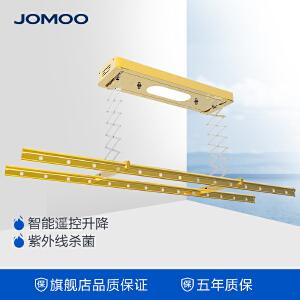 【每满100减50元】JOMOO九牧多功能智能电控升降晾衣架紫外线杀菌LED照明LA015