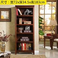 美式实木书架书柜简约现代组合简易收纳欧式书橱客厅储物柜展示柜 0.6-0.8米宽