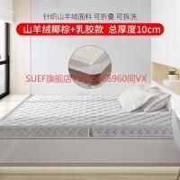 榻榻米床垫子定做订制椰棕偏硬家用卧室塌塌米垫踏踏米折叠床垫薄
