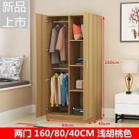 木柜子双开门储物柜衣橱三门挂衣橱方形木衣柜收纳柜移动板式家具定制