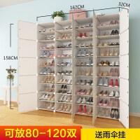 简易鞋柜家用经济型组装门厅柜实木纹现代简约省空间多功能小鞋架 组装