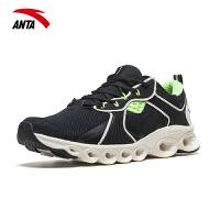【限时秒杀!】安踏男鞋跑步鞋2020春季新款耐磨防滑能量环减震运动鞋11945582