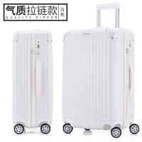 铝框拉杆箱万向轮行李箱女20登机箱子24密码旅行箱26/29寸男皮箱 白色 气质拉链款