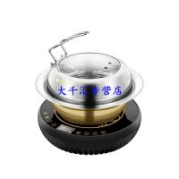 海鲜蒸汽锅 蒸菜器家用厨房电蒸锅多功能304不锈钢蒸汽实物商品通用 不锈钢款