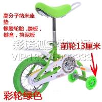 摆摆乐儿童独轮车摇摆车自行车蛮腰车摆摆车平衡可调节玩具车礼物