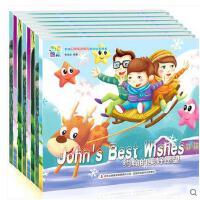 3-6岁中英文绘本8册 思维绘本日常英语单词情商培育绘本(约翰的美好愿望) 英汉对照 儿童睡前故事 大图大字双语宝宝早