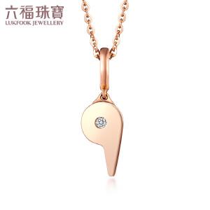 六福珠宝18K玫瑰金项链吊坠女款小口哨彩金钻石吊坠不含链N159