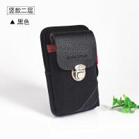手机包男士穿皮带腰包5.5寸钱包竖款帆布老人机腰袋横款多功能包 黑色 两层竖款5.0