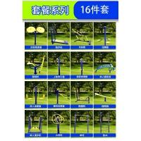 室外户外健身器材小区广场公园家用老年体育用品漫步机套装 藏青色 16件套