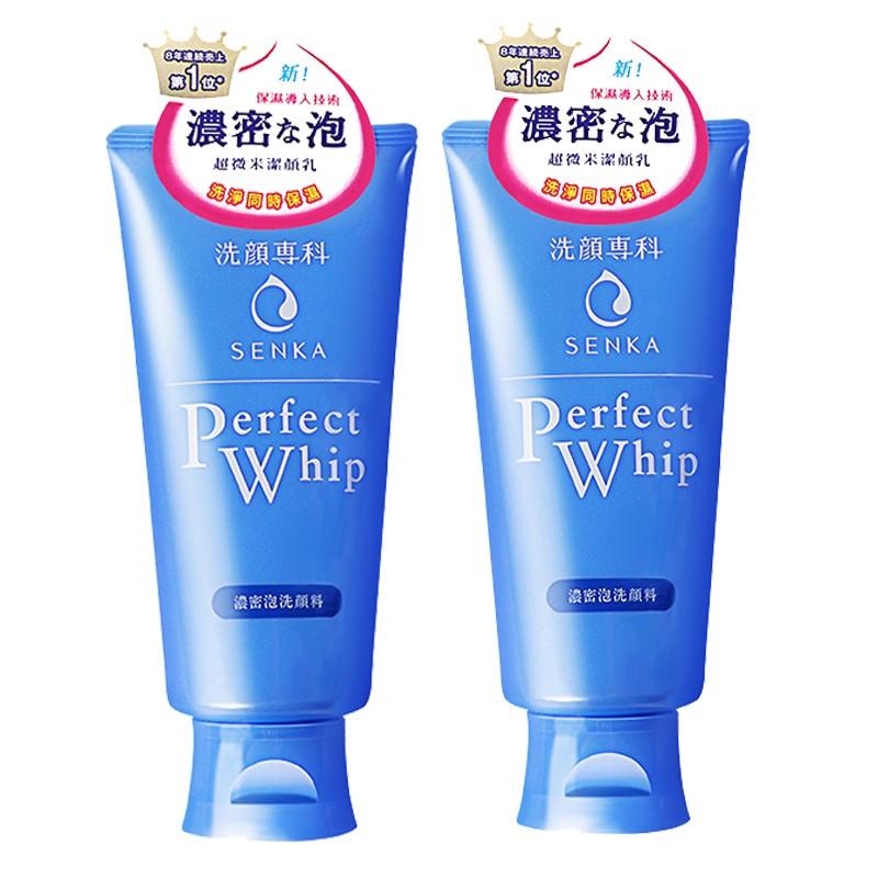 资生堂(Shiseido)洗颜专科洁面柔澈泡沫洁面乳专科洗面奶120g(2支装)【店庆促销】下单即送蝶翼眼膜一片装!