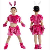 儿童演出服装男 动物连体衣分体装套装女 小兔子舞蹈服装元旦节冬