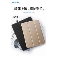 ROCK洛克 iPad5 保护套 iPadAir 薄翻盖 Air 智能休眠 保护壳支架皮套