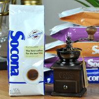 Socona蓝牌蓝山咖啡豆454g+台湾原装BE8521手摇磨豆机 包邮