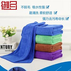 【爆品特惠 低至2.9折】御目 汽车毛巾 擦车巾专用加大厚强吸水不掉毛超细纤维玻璃清洁擦无痕