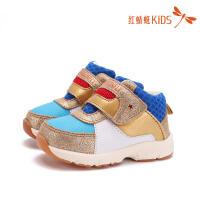 红蜻蜓童鞋皮面拼接镂空透气时尚潮流韩版儿童休闲鞋