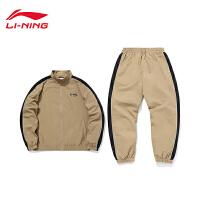 李宁套装男士2020新款套装夹克运动长裤长袖收口休闲梭织运动服