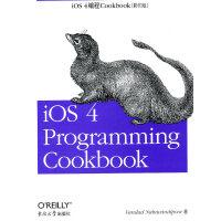 iOS 4�程Cookbook(影印版)