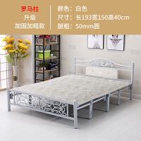 20190618173943236折叠床单人床双人床办公室午睡午休折叠床陪护床家用木板床简易床