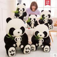 熊猫公仔 抱抱熊 毛绒玩具 抱枕可爱