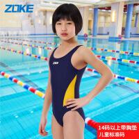 洲克(ZOKE) 儿童泳衣女童儿童泳装连体三角大童中童专业训练青少年游泳衣