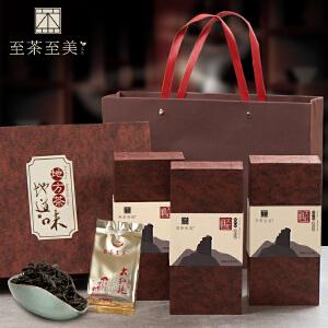 至茶至美 武夷山大红袍 特级武夷岩茶茶叶 乌龙茶 武夷山茶 民俗文化茶叶礼盒装 250g 包邮