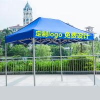 户外折叠帐篷伸缩式雨棚摆摊四脚遮阳四角篷太阳蓬四方伞活动大棚d 3X6加粗4C加厚 蓝