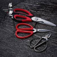 张小泉剪刀套装家用不锈钢剪强力厨房剪合金指甲剪剪刀组合