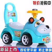 儿童扭扭车四轮宝宝滑行车溜溜车学步玩具童车可坐人带音乐1-3岁 天蓝色 带音乐带靠背