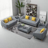 办公沙发布艺北欧简约商务会客接待休息店办公室沙发茶几组合套装 棉麻布 1+1+3