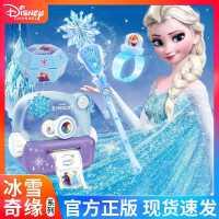 冰雪奇缘公主玩具套装8至12儿童女孩子女童3一9生日礼物10岁以上6