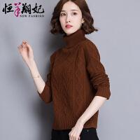 高领毛衣女冬季保暖毛线衫女士短款长袖上衣显瘦打底衫潮