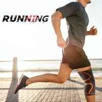 护膝 男女深蹲器械健身羽毛球篮球训练装备户外骑行跑步护具