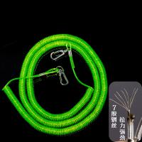 钓鱼用品失手绳钢丝伸缩收缩垂钓 鱼竿护竿绳放杆自动渔具配件p 内含钢丝 拉伸后20米